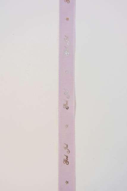 Rosa dekorationsbånd med sølv tekst god jul. Klassisk julebånd til juledekorationer og julegaver.